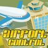لعبة مراقبة الطائرات