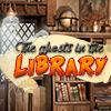 لعبة مكتبة الاشباح