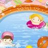 لعبة اطفال حوض السباحه