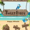لعبة الطيور المغردة